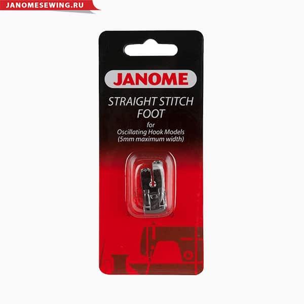 Лапка Janome ST прямострочная, 200-125-008
