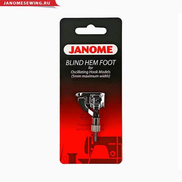 Лапка Janome G для потайной строчки, 200-130-006