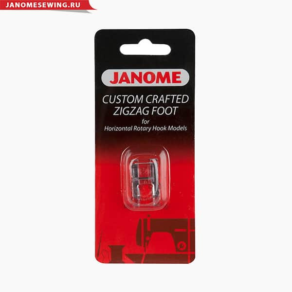 Лапка Janome F2 открытая для зигзага, 200-137-003