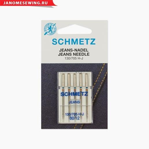 Иглы SCHMETZ джинс №80, 5 шт.