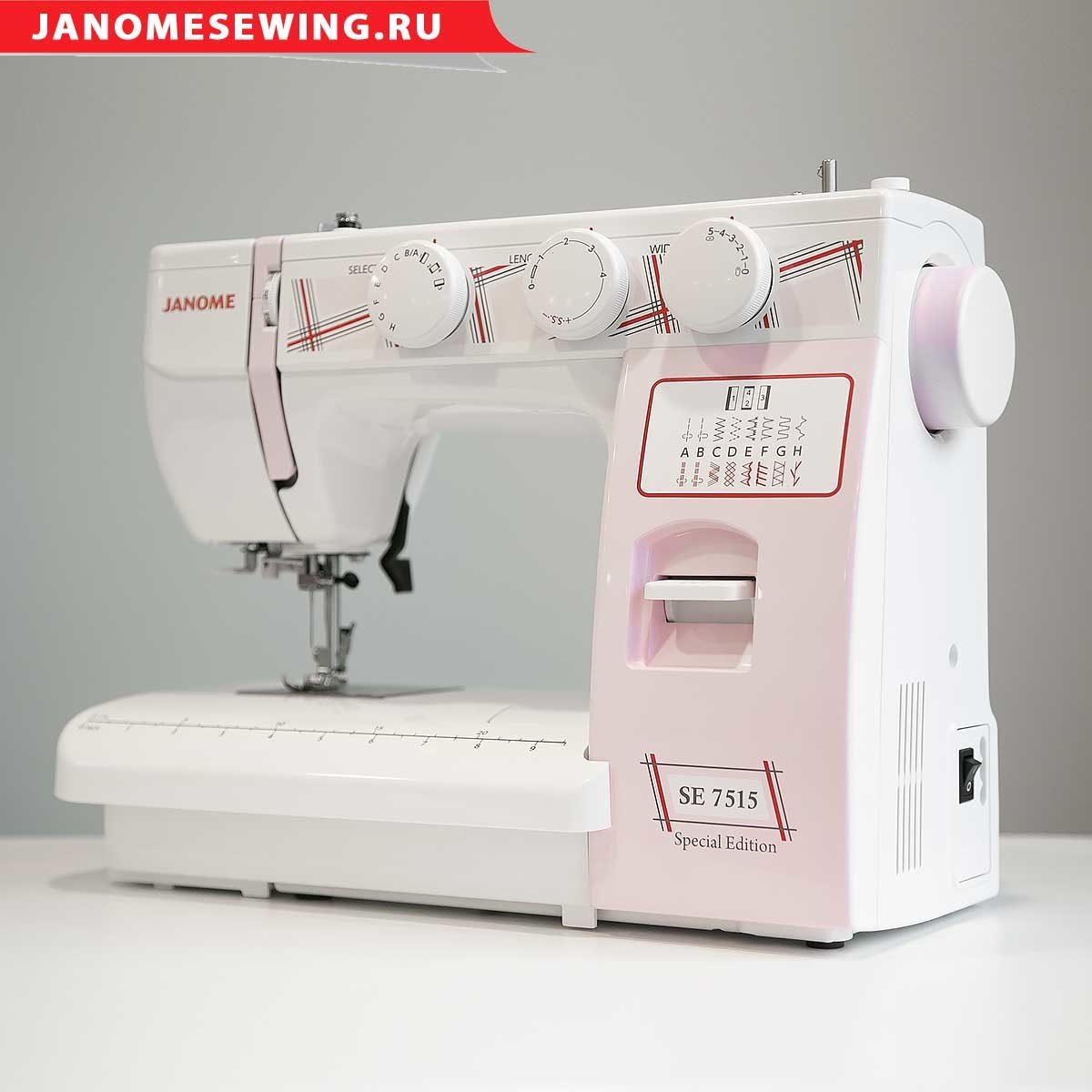 Janome SE 7515