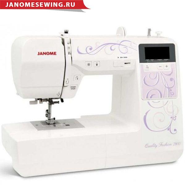 Janome QF 7900