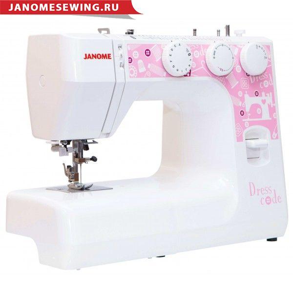 Janome Dress code